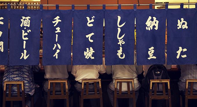 外国人目線の日本の魅力とは? 動画コンテスト「My Japan Story Video Challenge」受賞作品が発表