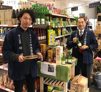 ロンドンでの日本酒燦爛試飲会
