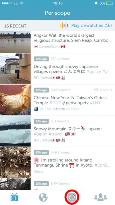 海外向けライブ動画配信Periscopeの使い方2-2
