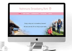 よしむらいちご農園英語Webサイト制作