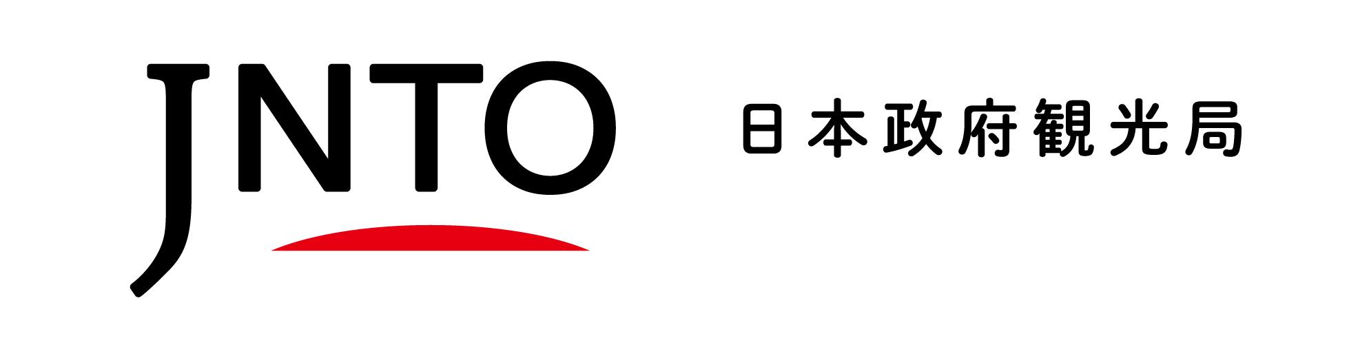 北関東インバウンドアワード後援 JNTO(日本政府観光局)