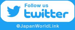 ジャパン・ワールド・リンク Twitter