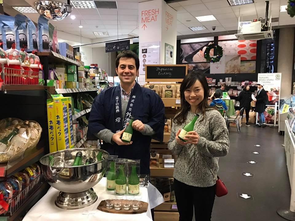 ロンドン日本酒燦爛試飲会
