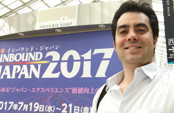インバウンドジャパン2017に行ってきました