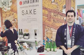 Imbibe sanran sake