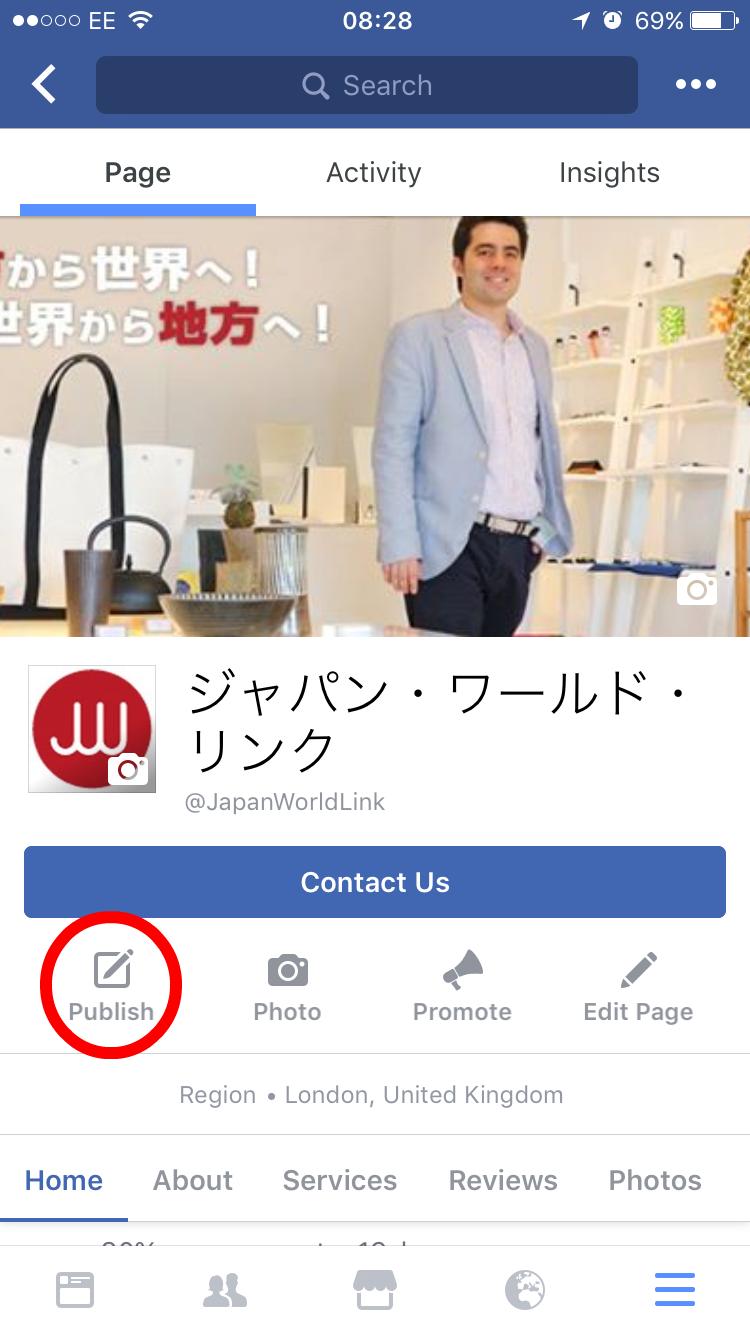 海外向けライブ動画配信Facebookライブの使い方 1-1