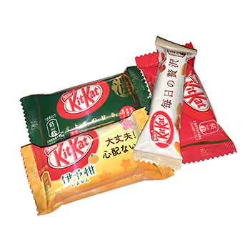 Photo of Japanese Kit Kats