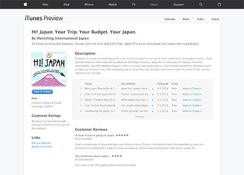 日本初、インバウンド観光客向けの訪日ポッドキャスト制作