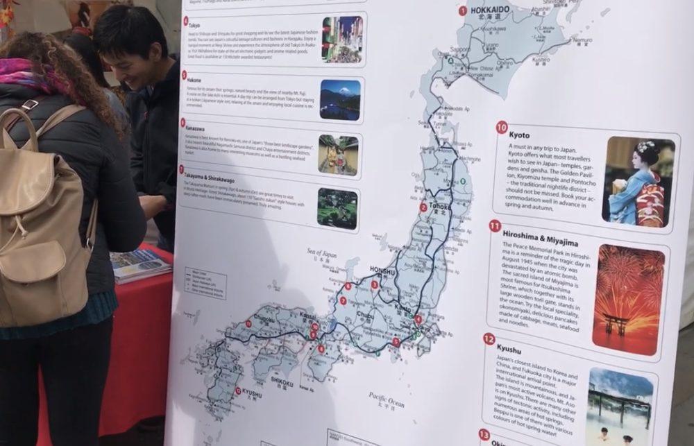 日本政府観光局(JNTO)の海外での展示ブースの観光マップの写真