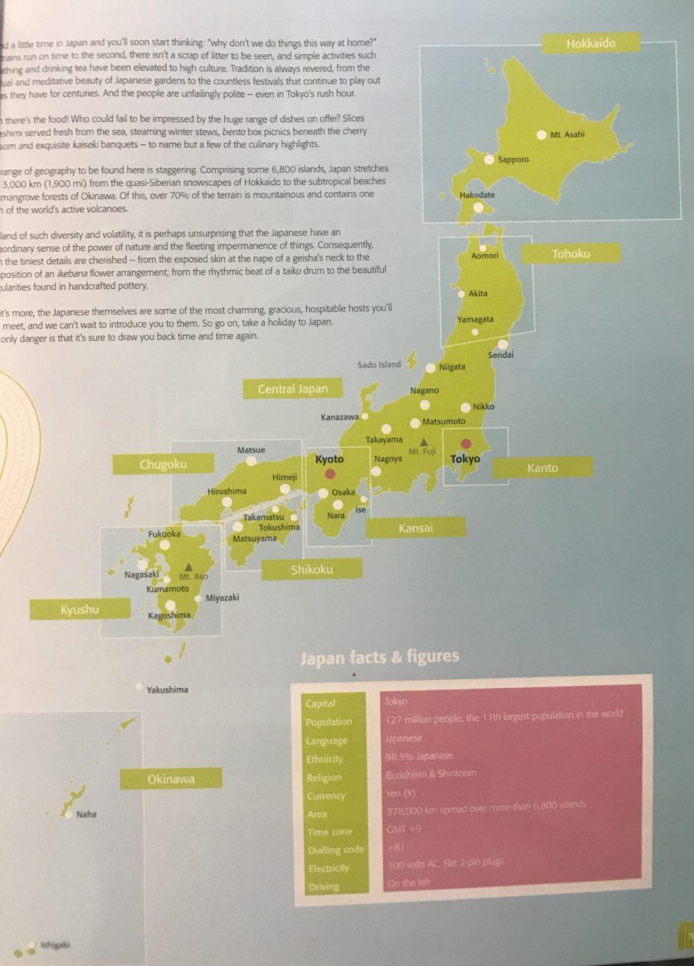 日本旅行を専門としている有名な旅行会社のパンフレットに使用されている観光マップの写真